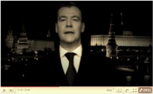 youtube_1911
